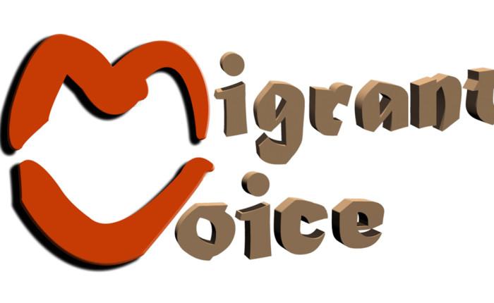 """Roads to nowhere"", migrantvoice.org"