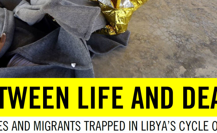 "Amnesty International : "" Between Life And Death """